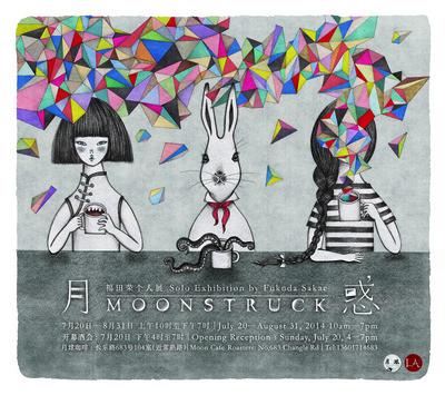 moonstruck_dm.jpg
